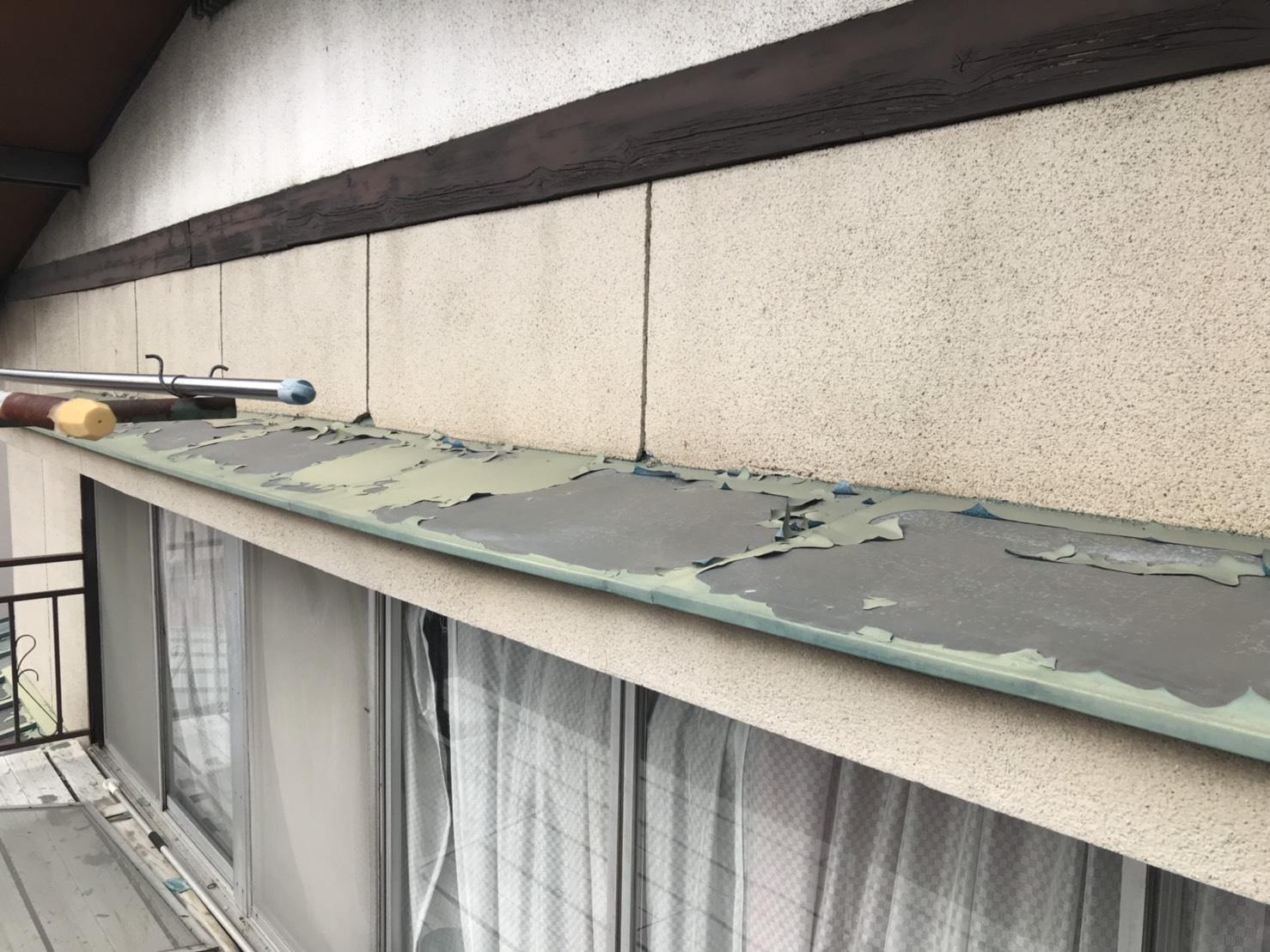 外壁塗装 神奈川県横須賀市
