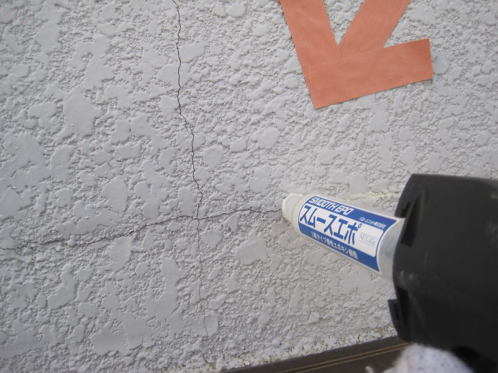 外壁塗装 葉山
