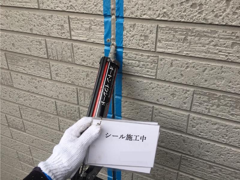 横須賀市 塗装