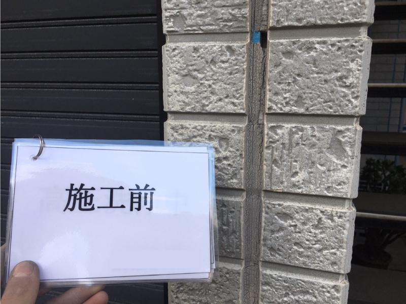 オートンイクシード 横須賀