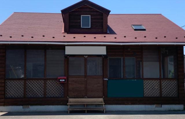 神奈川県横須賀市 外壁塗装・屋根塗装 パーフェクトトップ    ファイン4Fベスト
