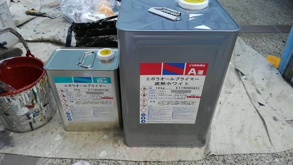 神奈川県横須賀市 外壁塗装・屋根塗装 屋根塗装の工程 ニットク エポラオールプライマー リリーフNADシリコン (2)