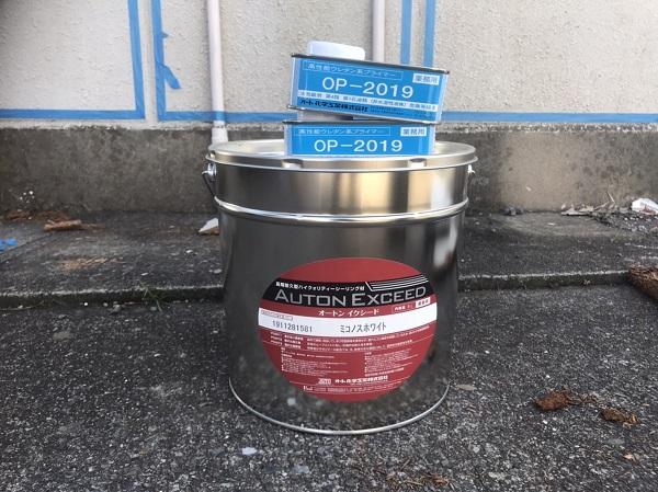 神奈川県横須賀市 外壁塗装・屋根塗装 シーリング打ち替え工事② オートンイクシード (3)