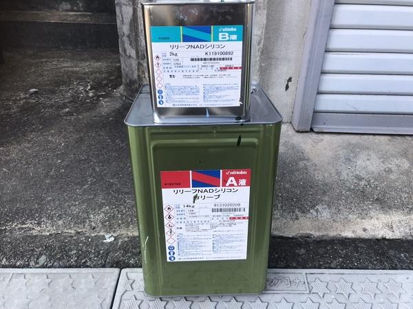 神奈川県横須賀市 外壁塗装・屋根塗装 屋根塗装の工程 ニットク エポラオールプライマー リリーフNADシリコン (1)
