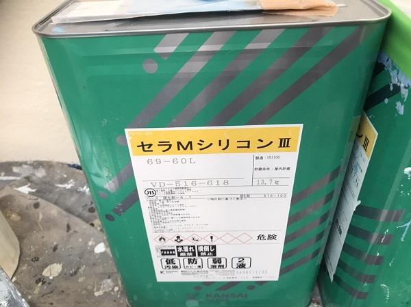 神奈川県逗子市 外壁塗装 関西ペイント アレスホルダーGII セラMシリコンIII (1)