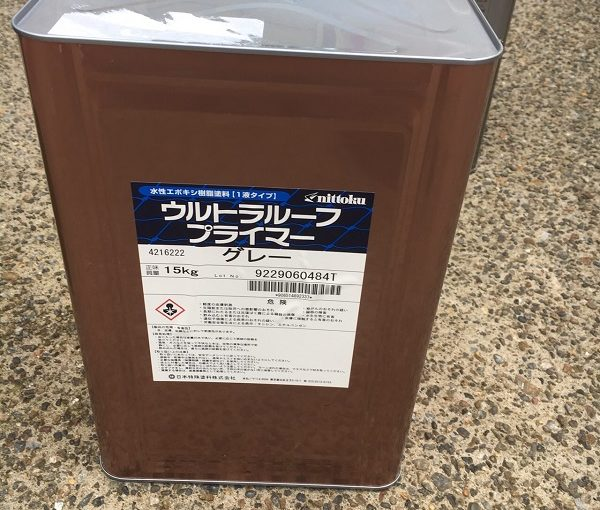 神奈川県逗子市 屋根塗装・外壁塗装 ニットク ウルトラルーフプライマー リリーフNADシリコン 縁切り (1)