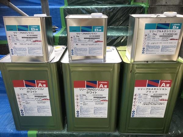 神奈川県三浦郡葉山町 屋根塗装 ニットク リリーフNADシリコン 塗料の1液型と2液型の違い (1)