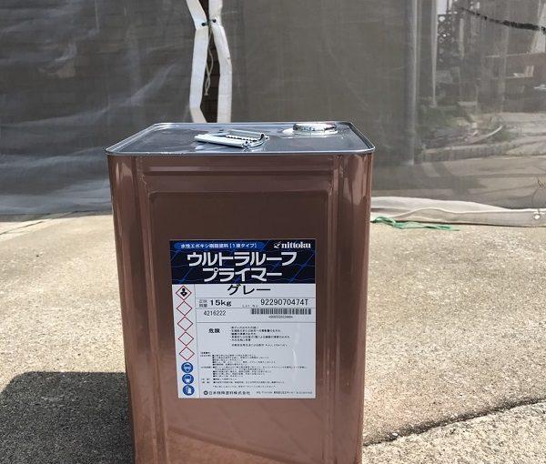 神奈川県三浦郡葉山町 屋根塗装 塗り替え時期の目安 ニットク ウルトラルーフプライマー