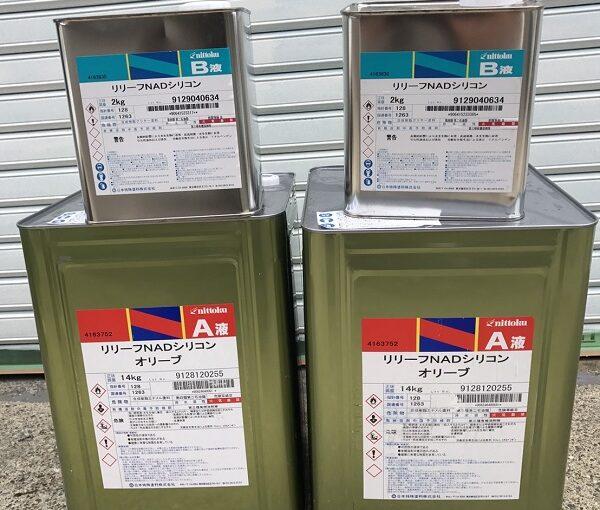神奈川県横須賀市 外壁塗装・屋根塗装 ユメロックシーラー ニットク リリーフNADシリコン (1)