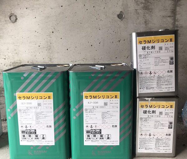 神奈川県横須賀市 外壁塗装 関西ペイント セラMレタン・セラMシリコンIII 塗料について (1)